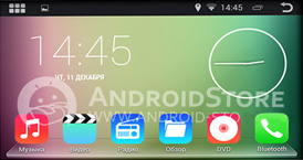 меню smarty classik android 4