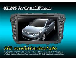Штатное головное устройство Hyundai Solaris с GPS навигацией Скидки и акции (Для ознакомления с предложением кликните...